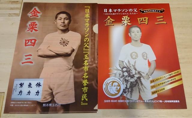f:id:mitaka_natsu:20181124121258j:image