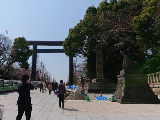 f:id:mitaka_natsu:20190327181604j:image