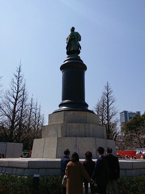 f:id:mitaka_natsu:20190327181643j:image