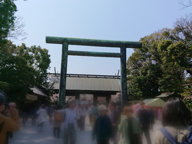 f:id:mitaka_natsu:20190327181703j:image