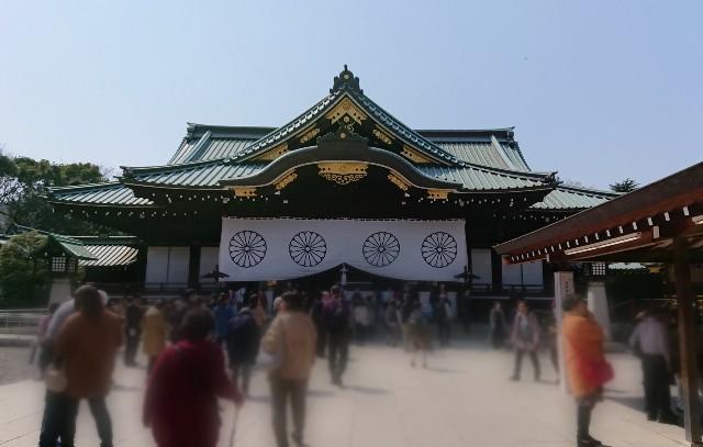 f:id:mitaka_natsu:20190327181821j:image