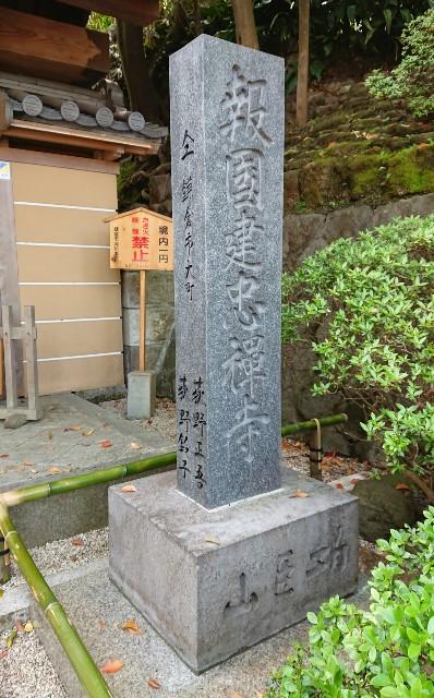 f:id:mitaka_natsu:20190422142715j:image