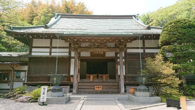 f:id:mitaka_natsu:20190422142807j:image