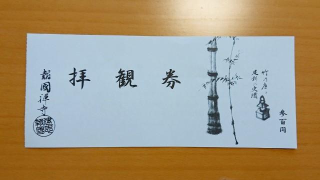 f:id:mitaka_natsu:20190422143042j:image