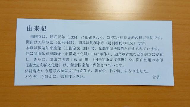 f:id:mitaka_natsu:20190422143052j:image