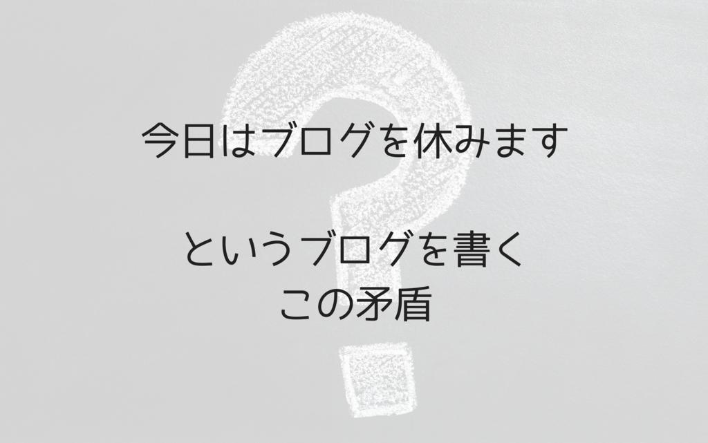 f:id:mitake3000:20180812231945p:plain