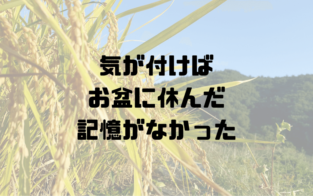f:id:mitake3000:20180814231209p:plain