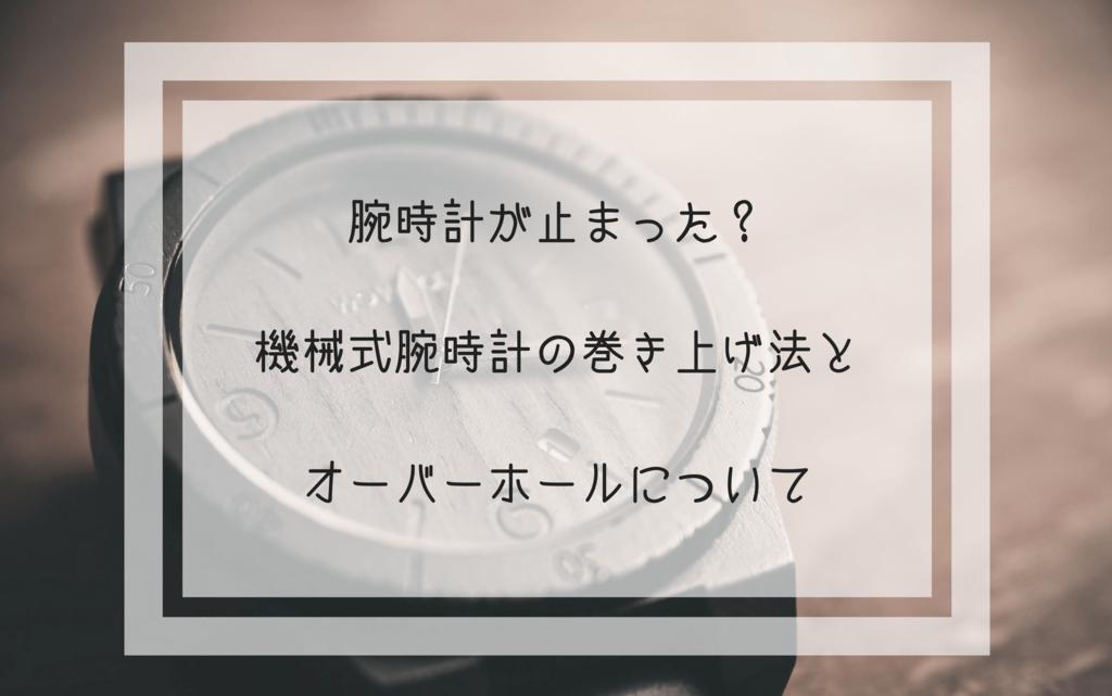 f:id:mitake3000:20180824140016p:plain
