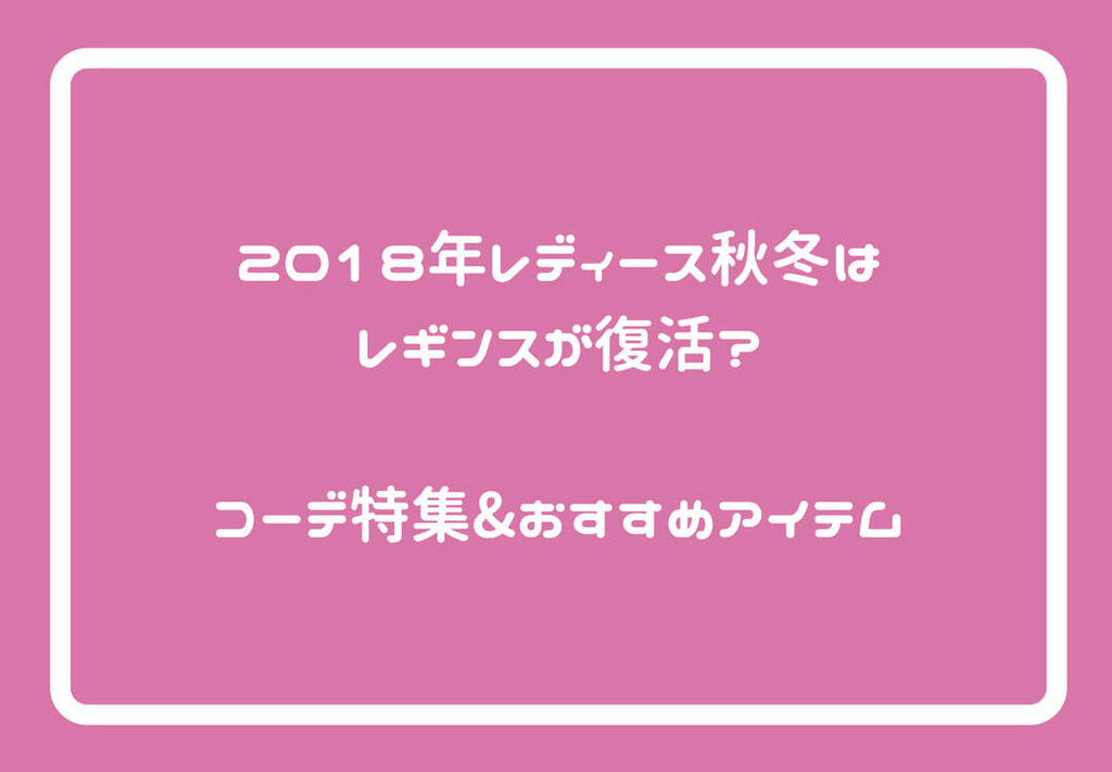 f:id:mitake3000:20180902214941j:plain