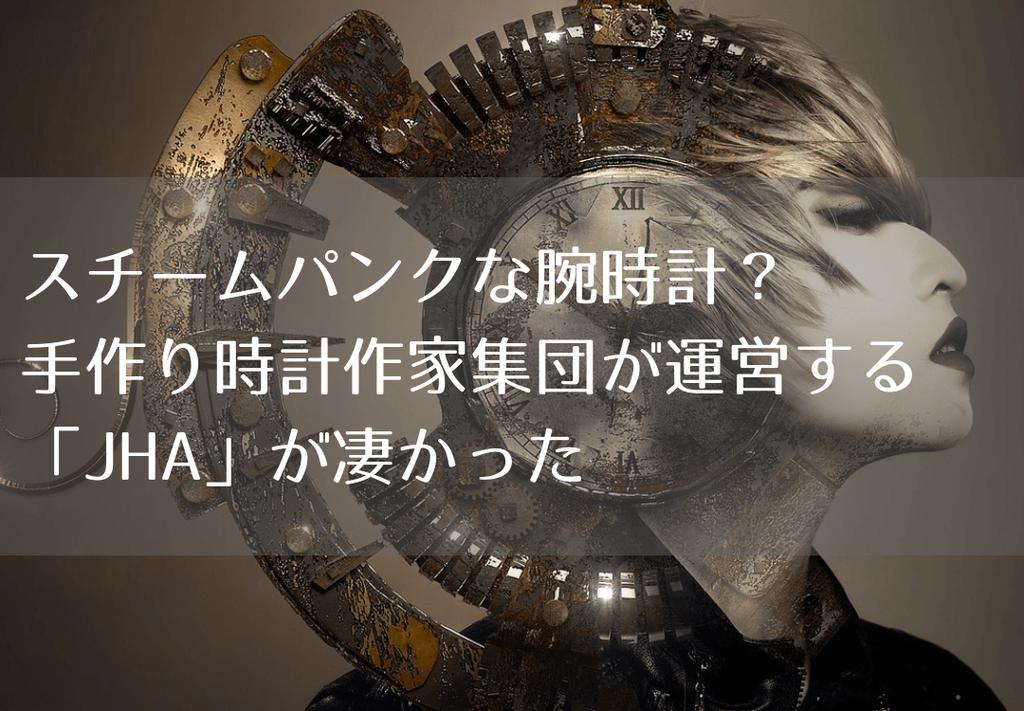 f:id:mitake3000:20180913174507p:plain
