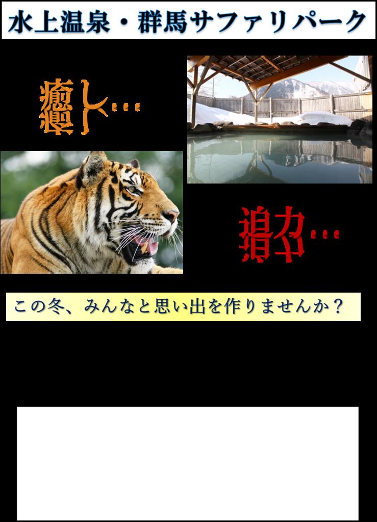 f:id:mitama987:20180715195629p:plain