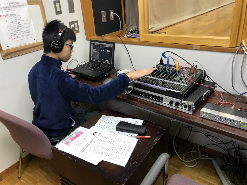 f:id:mitaman_music_project:20180108121611j:image
