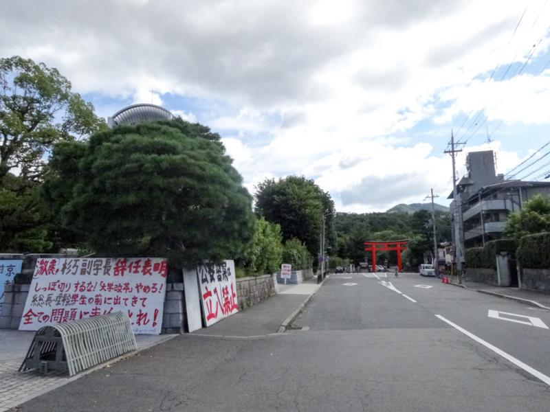 f:id:mitatowa:20150920002912jplain