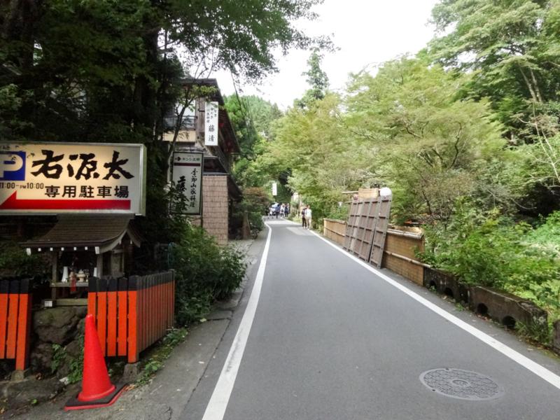 f:id:mitatowa:20150920002953jplain