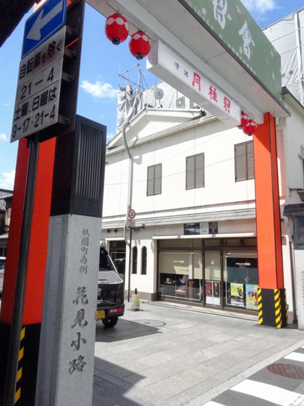 f:id:mitatowa:20150920010918j:plain