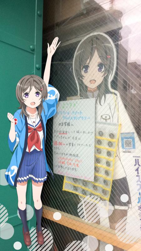 f:id:mitatowa:20161025214848j:plain