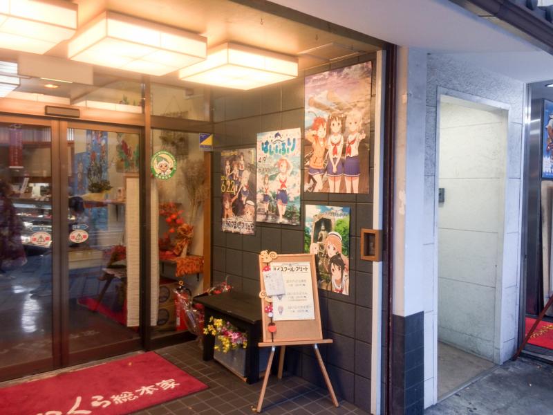 f:id:mitatowa:20161025214850j:plain