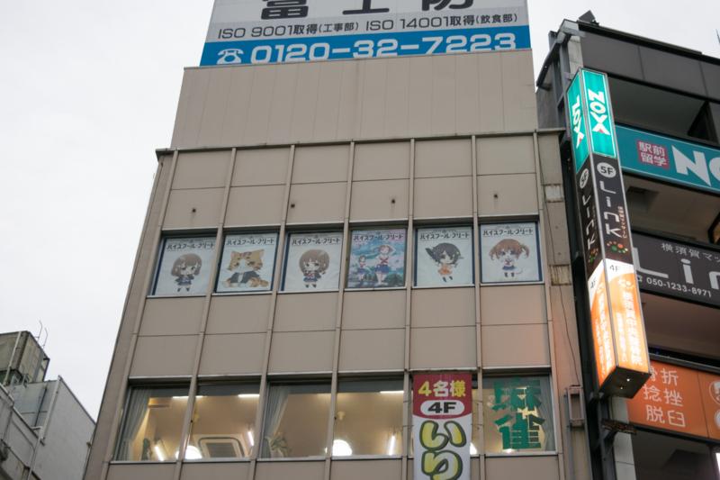 f:id:mitatowa:20161025214857j:plain