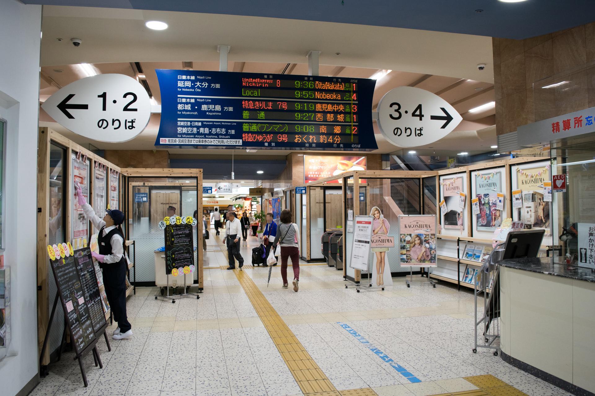 f:id:mitatowa:20161026195713j:plain