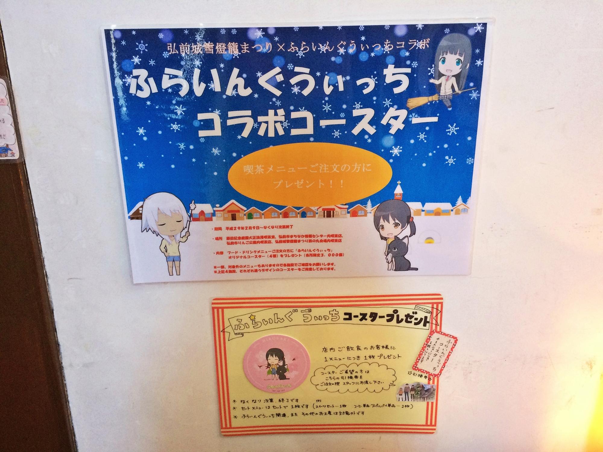 f:id:mitatowa:20170326233924j:plain