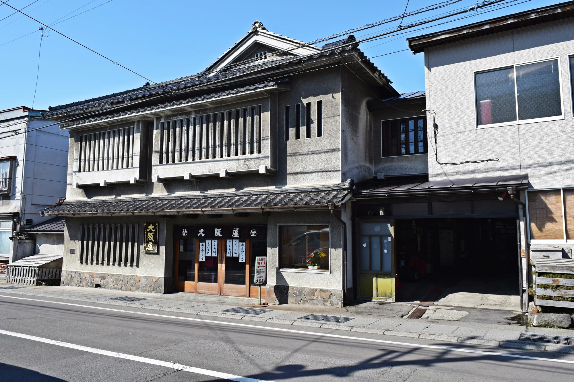 f:id:mitatowa:20170326233951j:plain