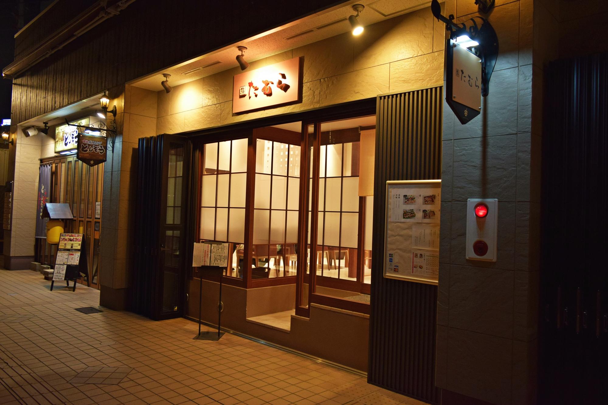 f:id:mitatowa:20170326234004j:plain