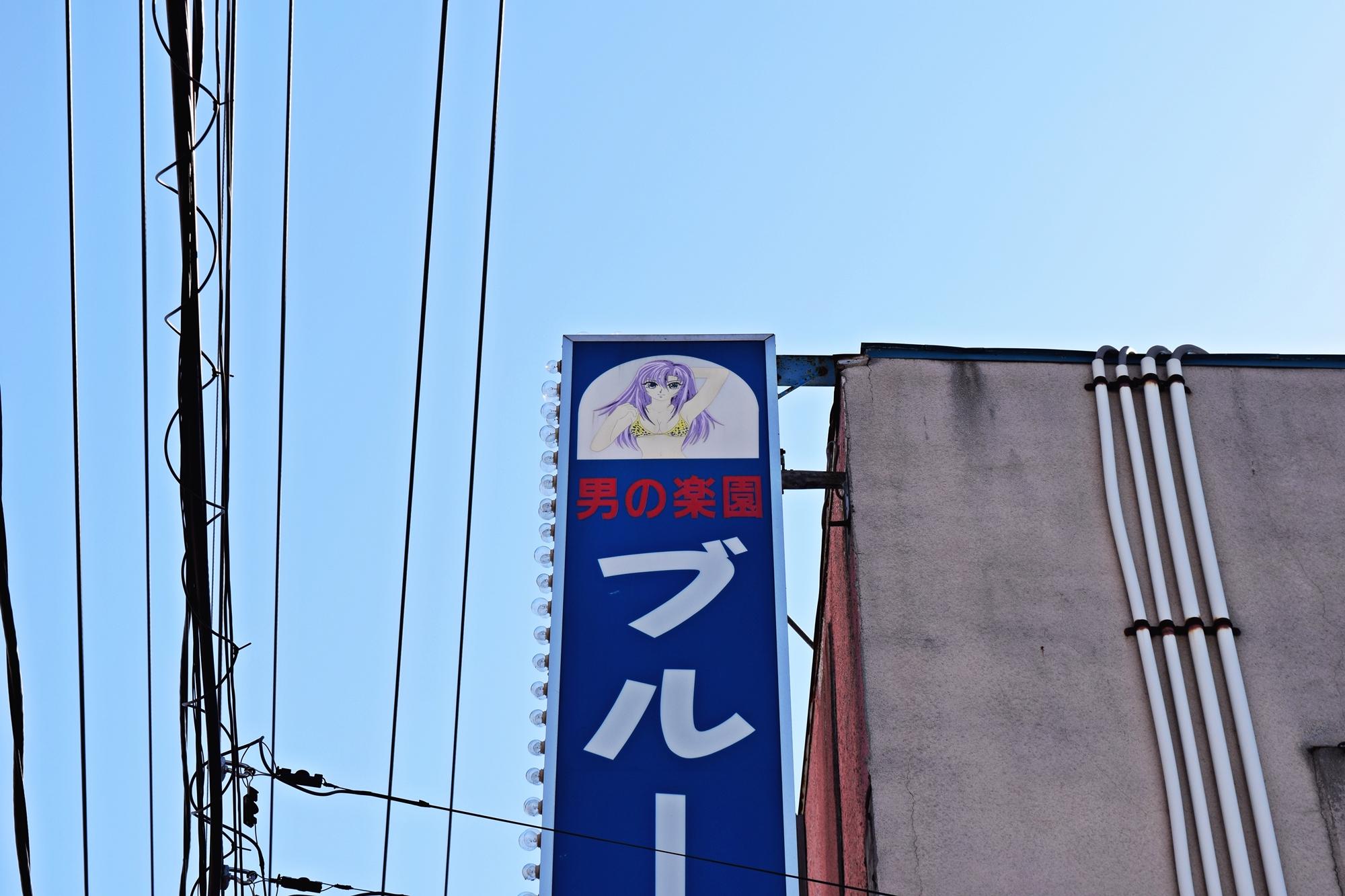 f:id:mitatowa:20170326234005j:plain