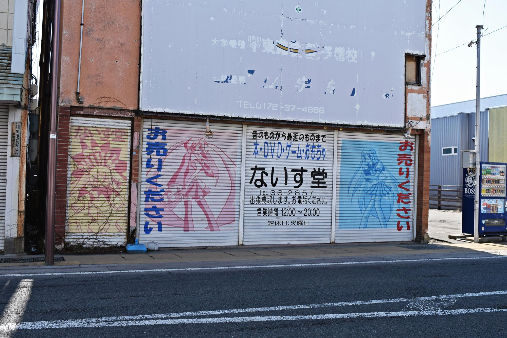 f:id:mitatowa:20170326234006j:plain