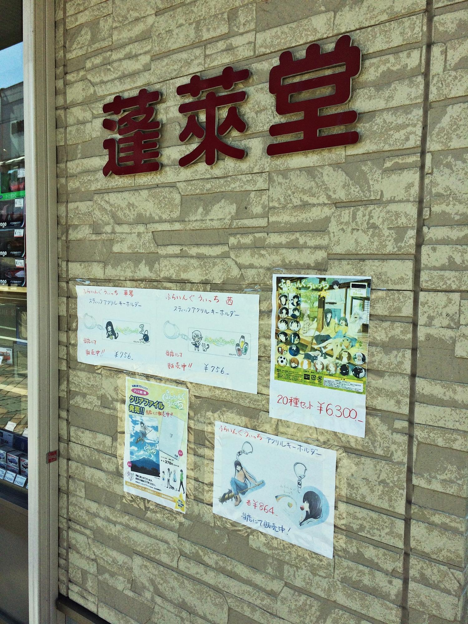 f:id:mitatowa:20170326234008j:plain