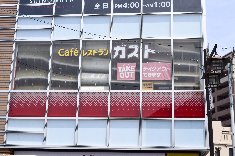 f:id:mitatowa:20170506102754j:plain