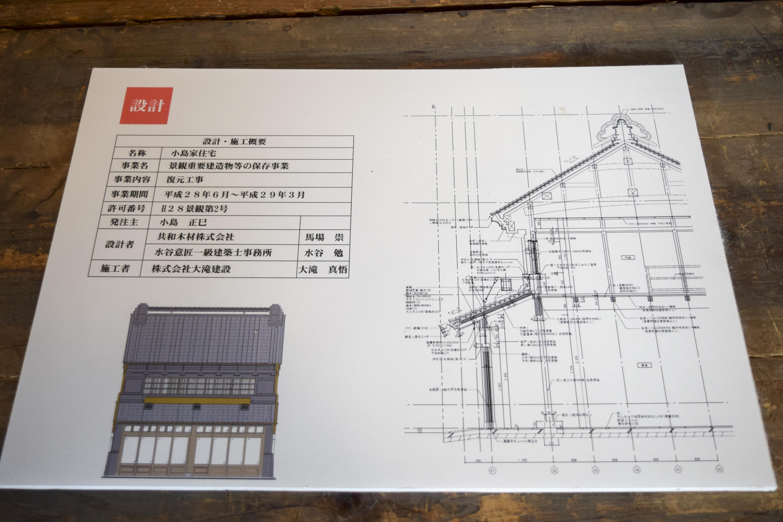 f:id:mitatowa:20170506102810j:plain