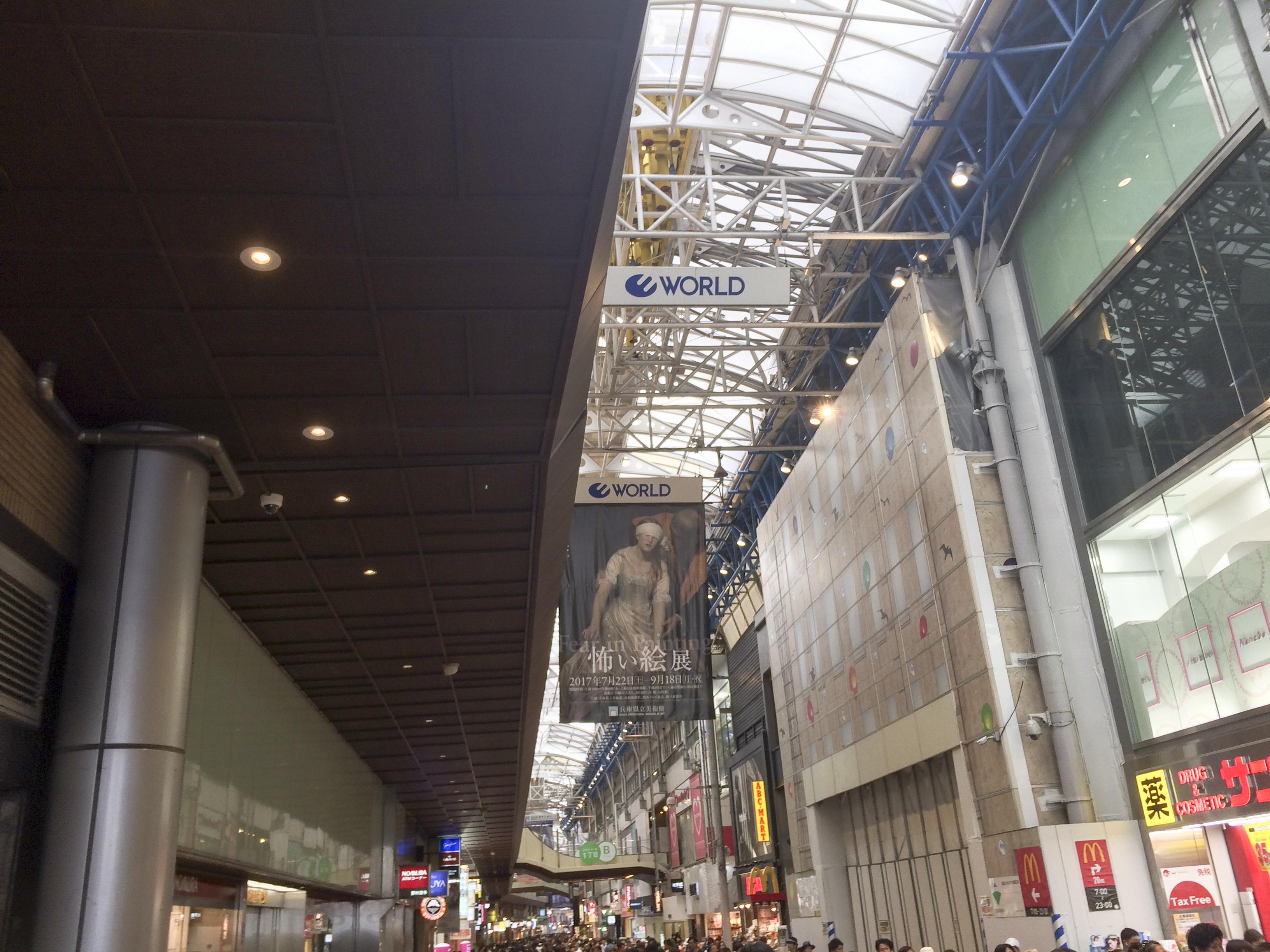 f:id:mitatowa:20170717013551j:plain