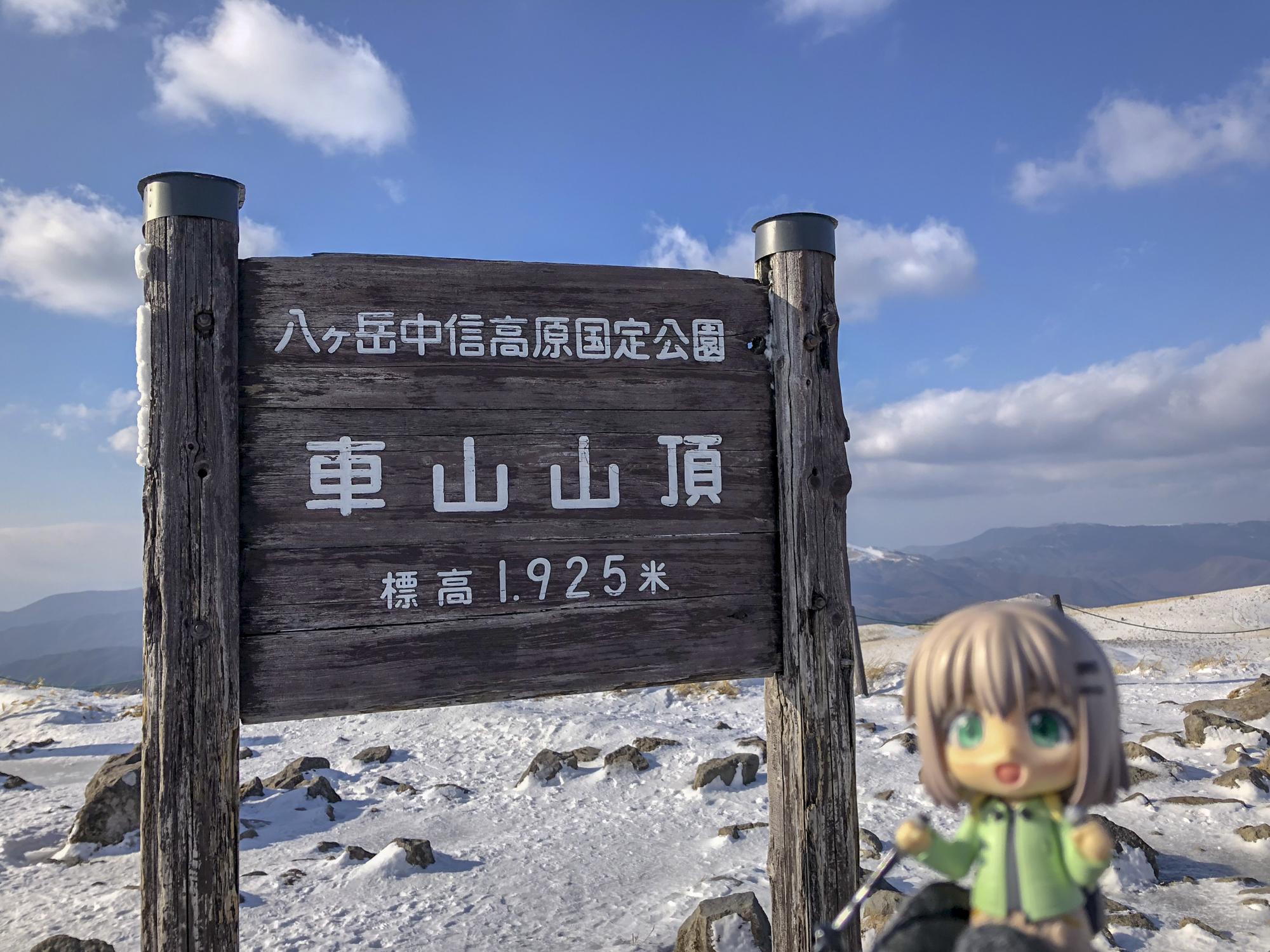 f:id:mitatowa:20180125010528j:plain