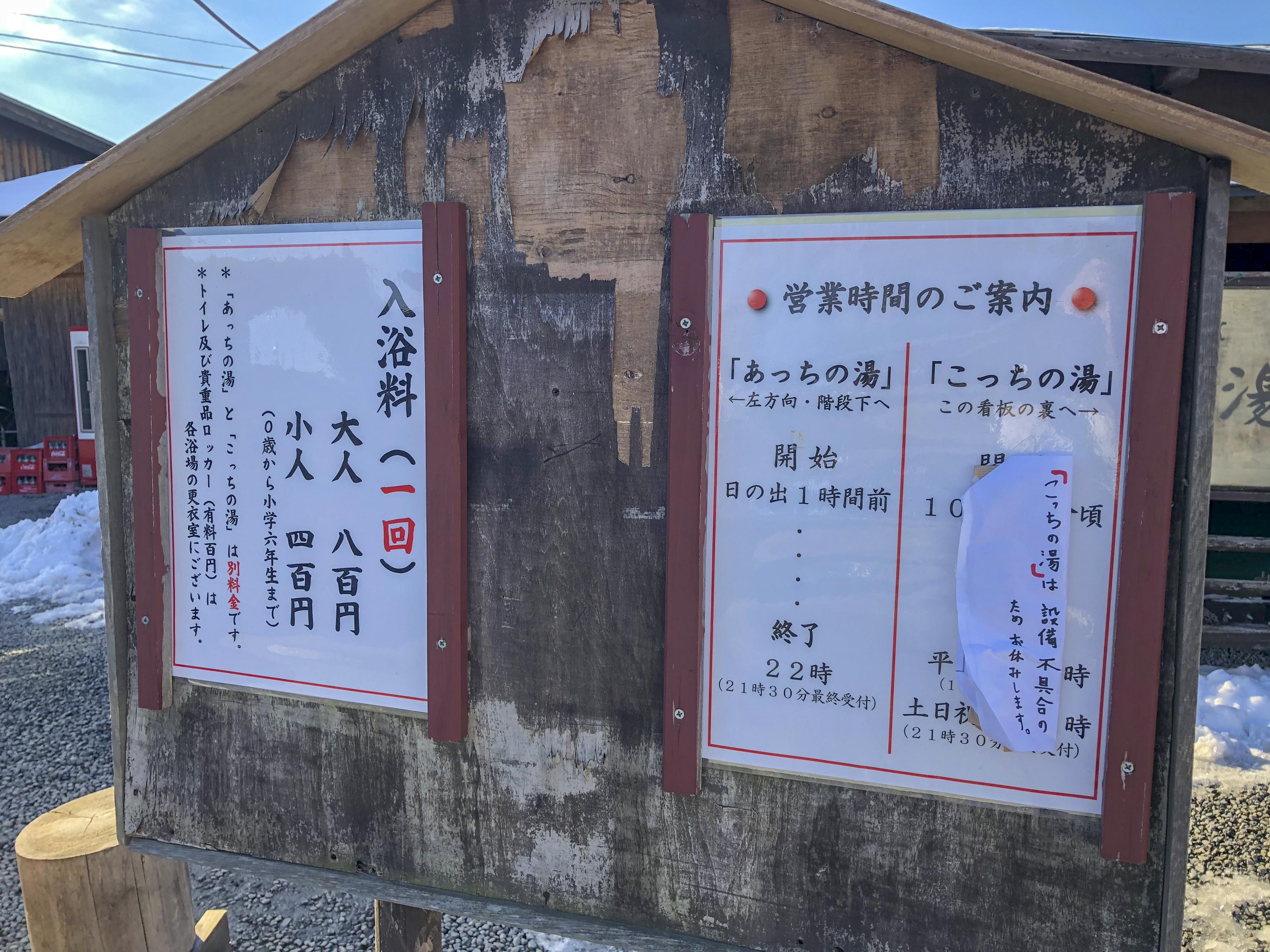 f:id:mitatowa:20180208214940j:plain