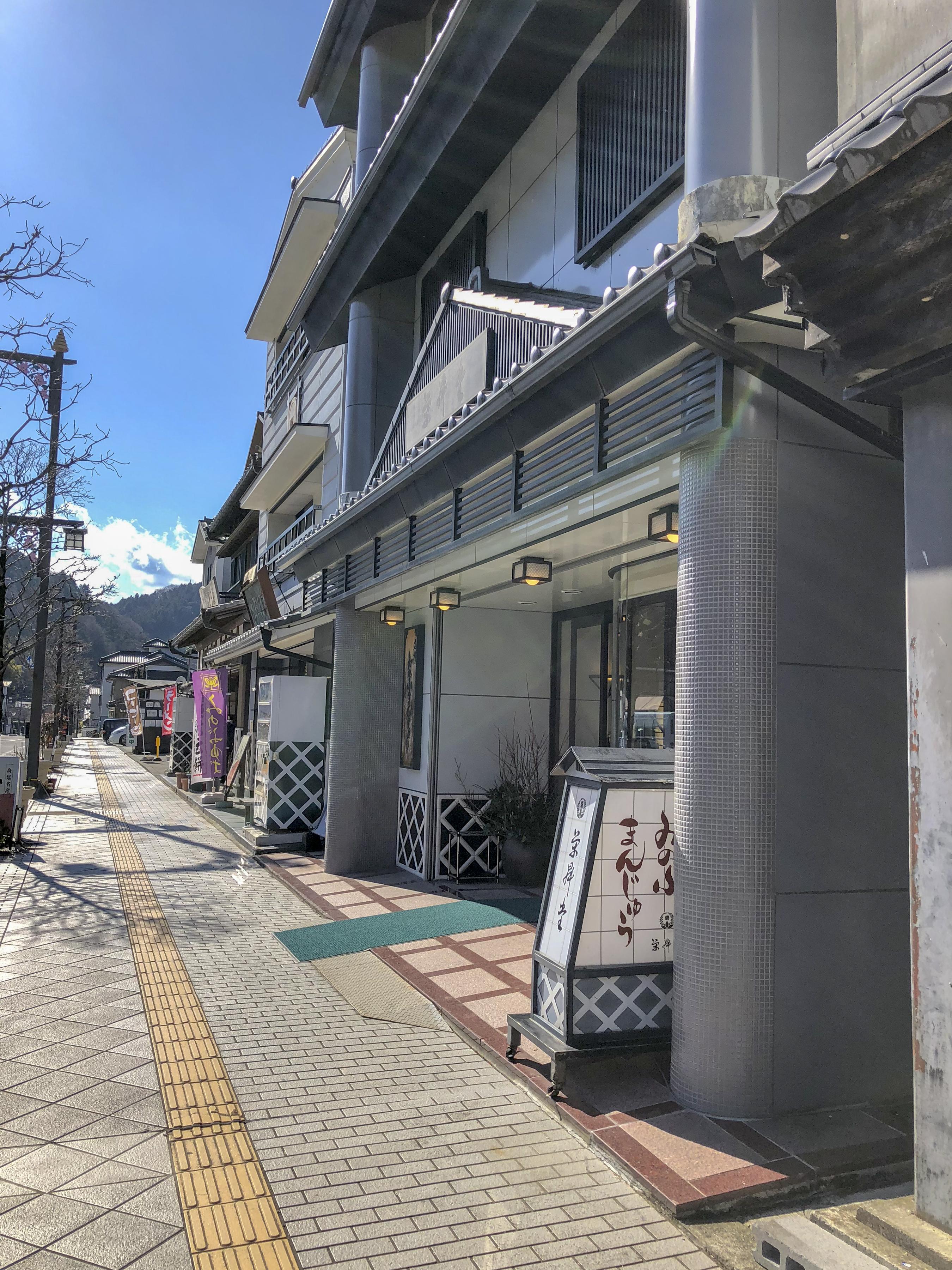 f:id:mitatowa:20180208214955j:plain