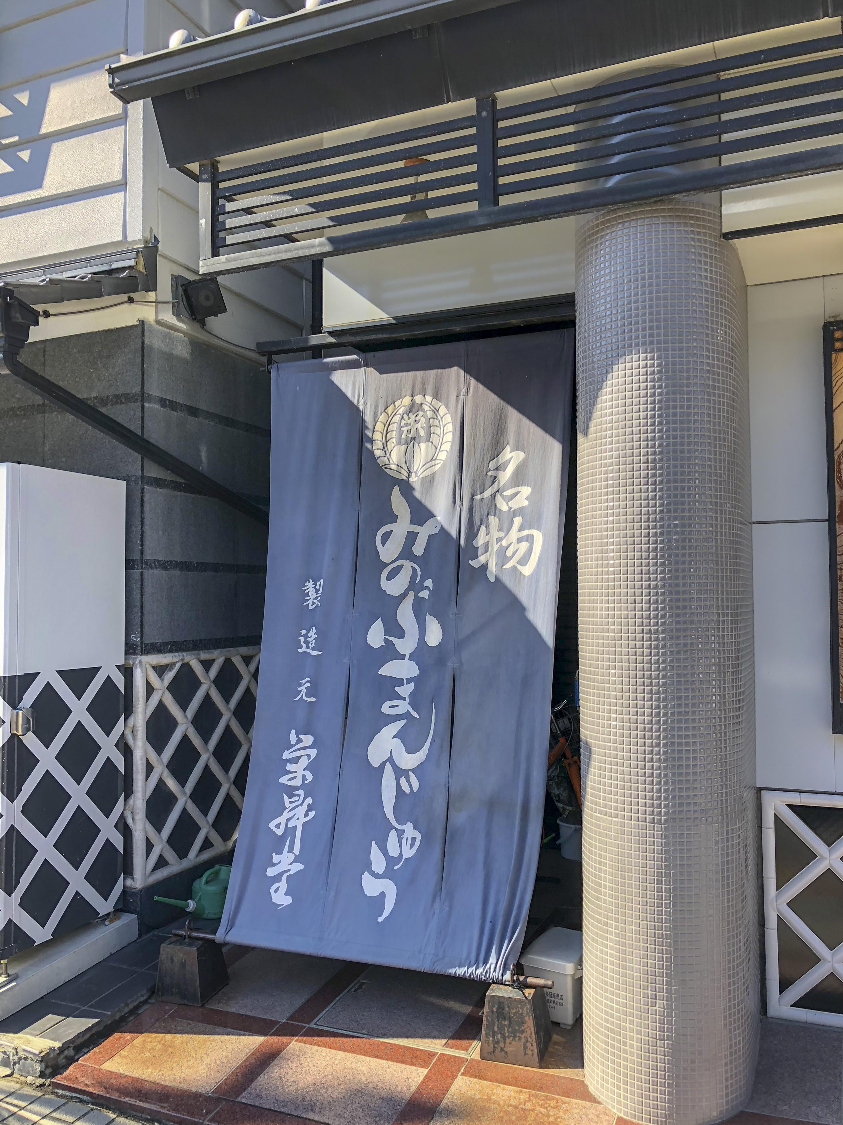 f:id:mitatowa:20180208214956j:plain
