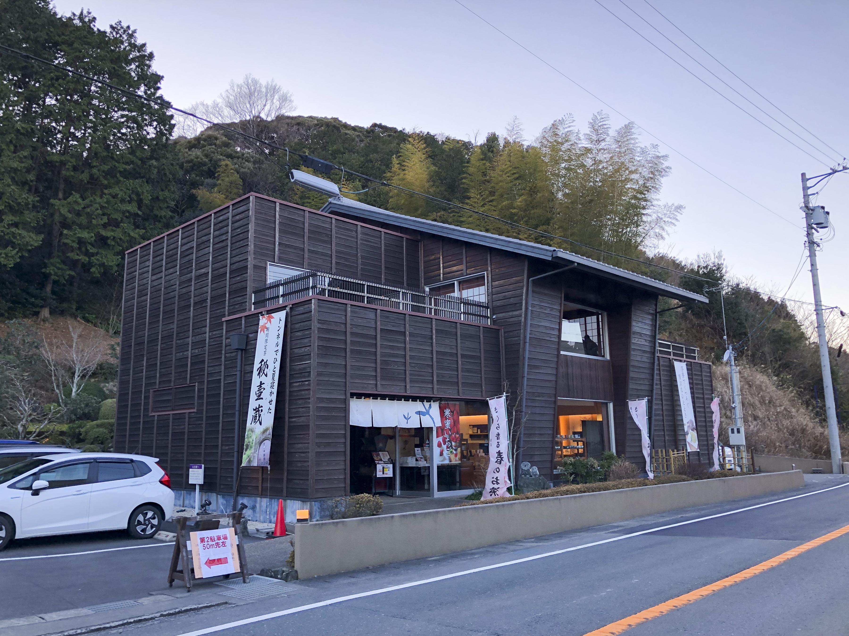 f:id:mitatowa:20180208215017j:plain