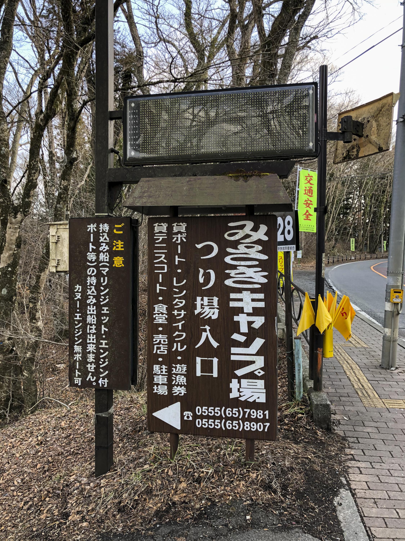 f:id:mitatowa:20180321223852j:plain