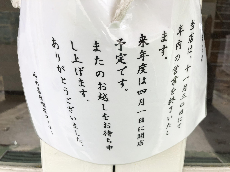 f:id:mitatowa:20180321223917j:plain