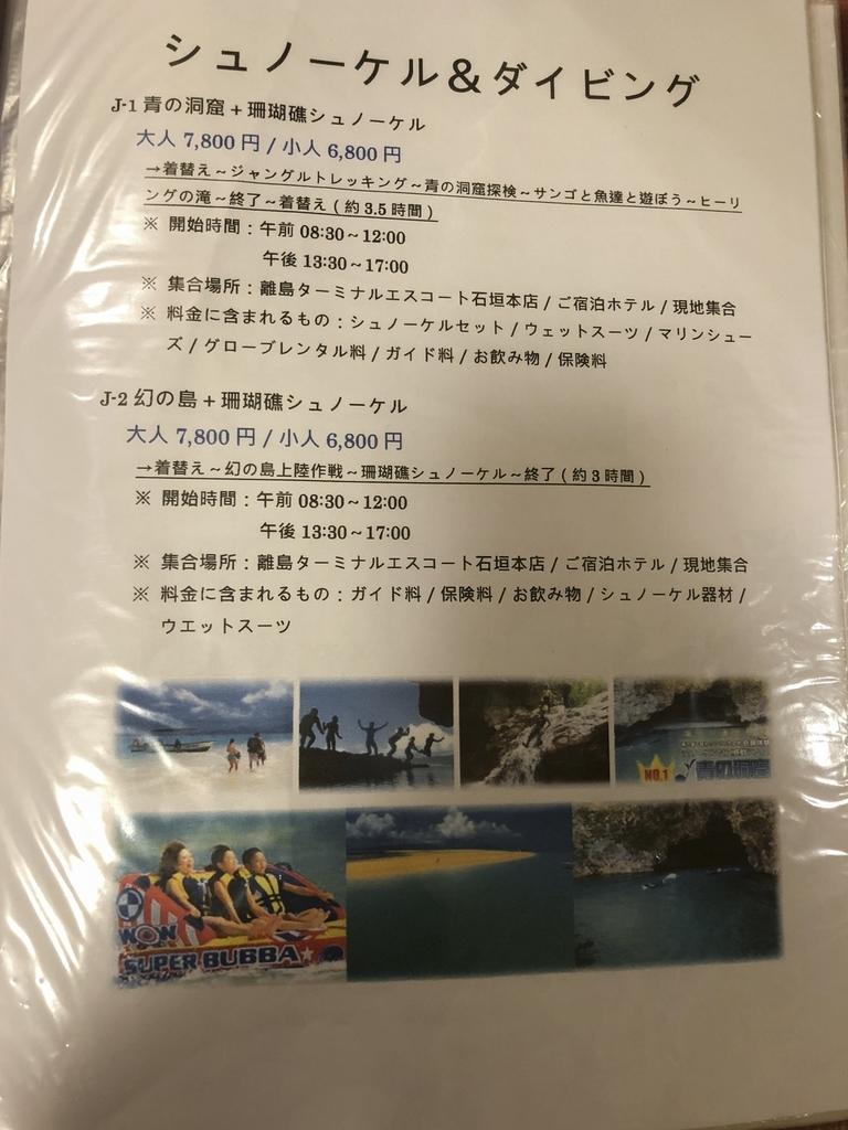 f:id:mitatowa:20180921001942j:plain