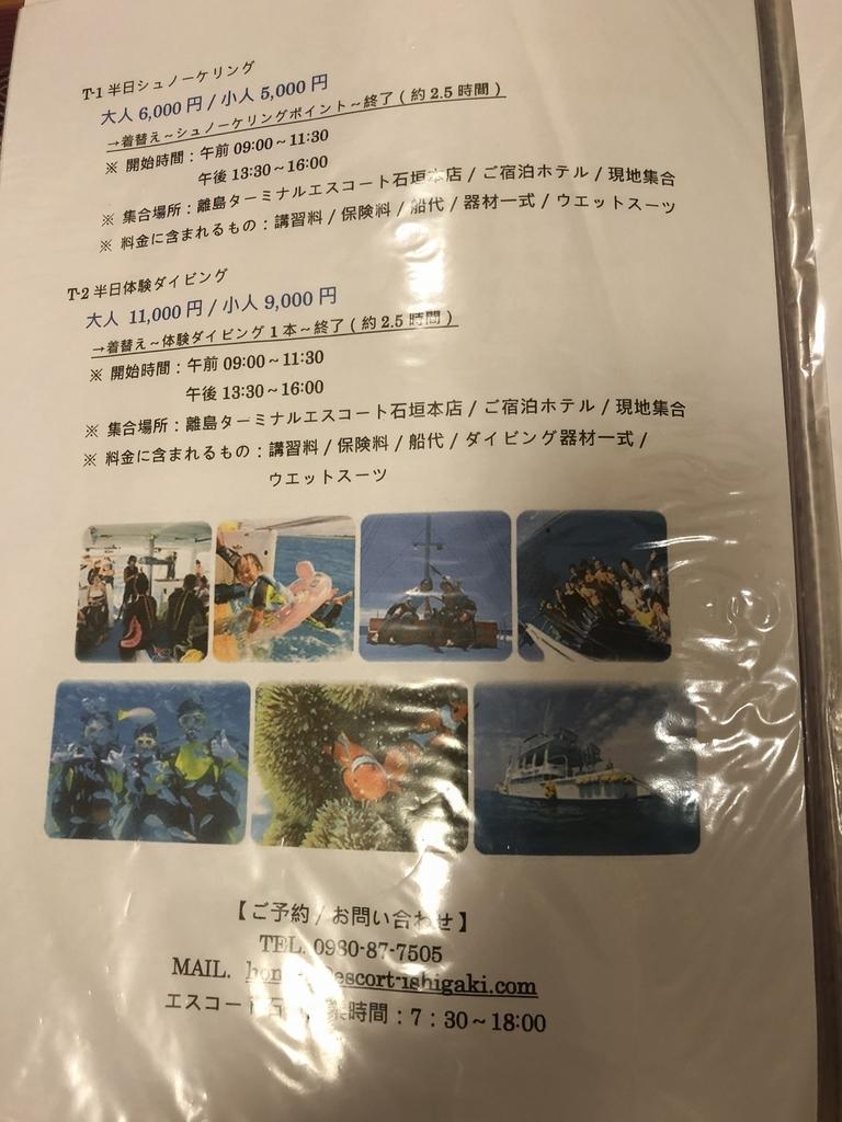 f:id:mitatowa:20180921001950j:plain