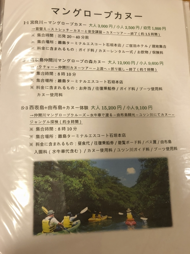f:id:mitatowa:20180921002000j:plain