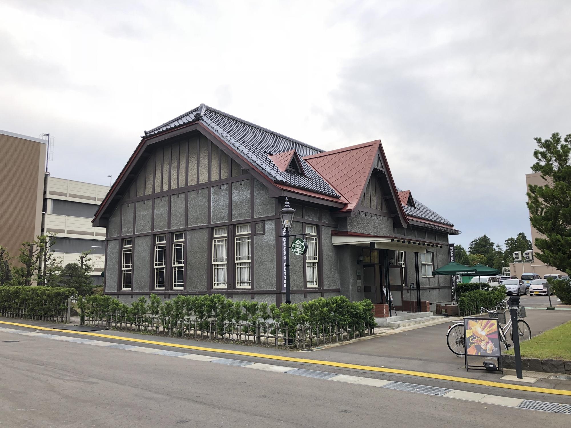 f:id:mitatowa:20181005182857j:plain