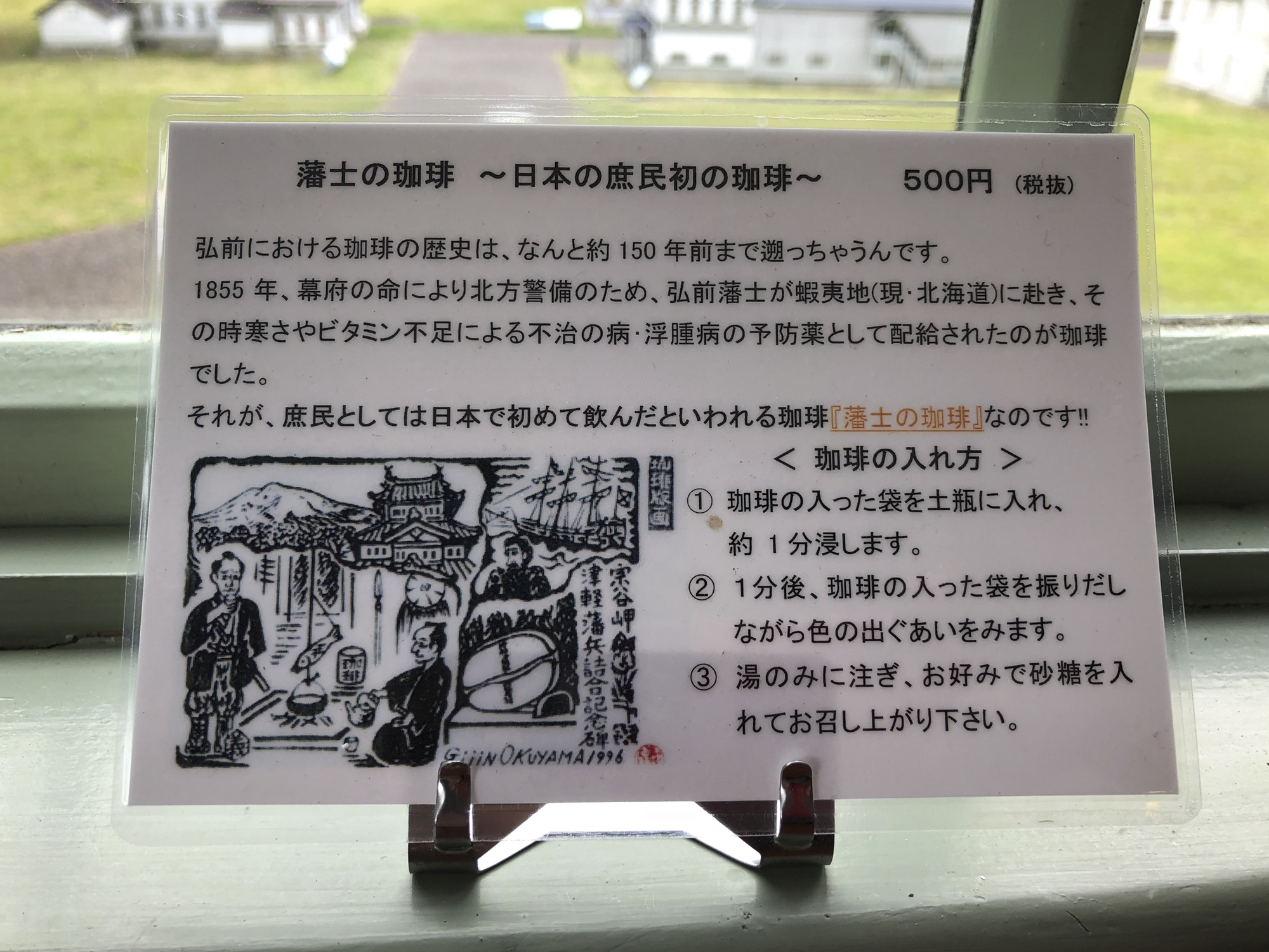 f:id:mitatowa:20181005183003j:plain