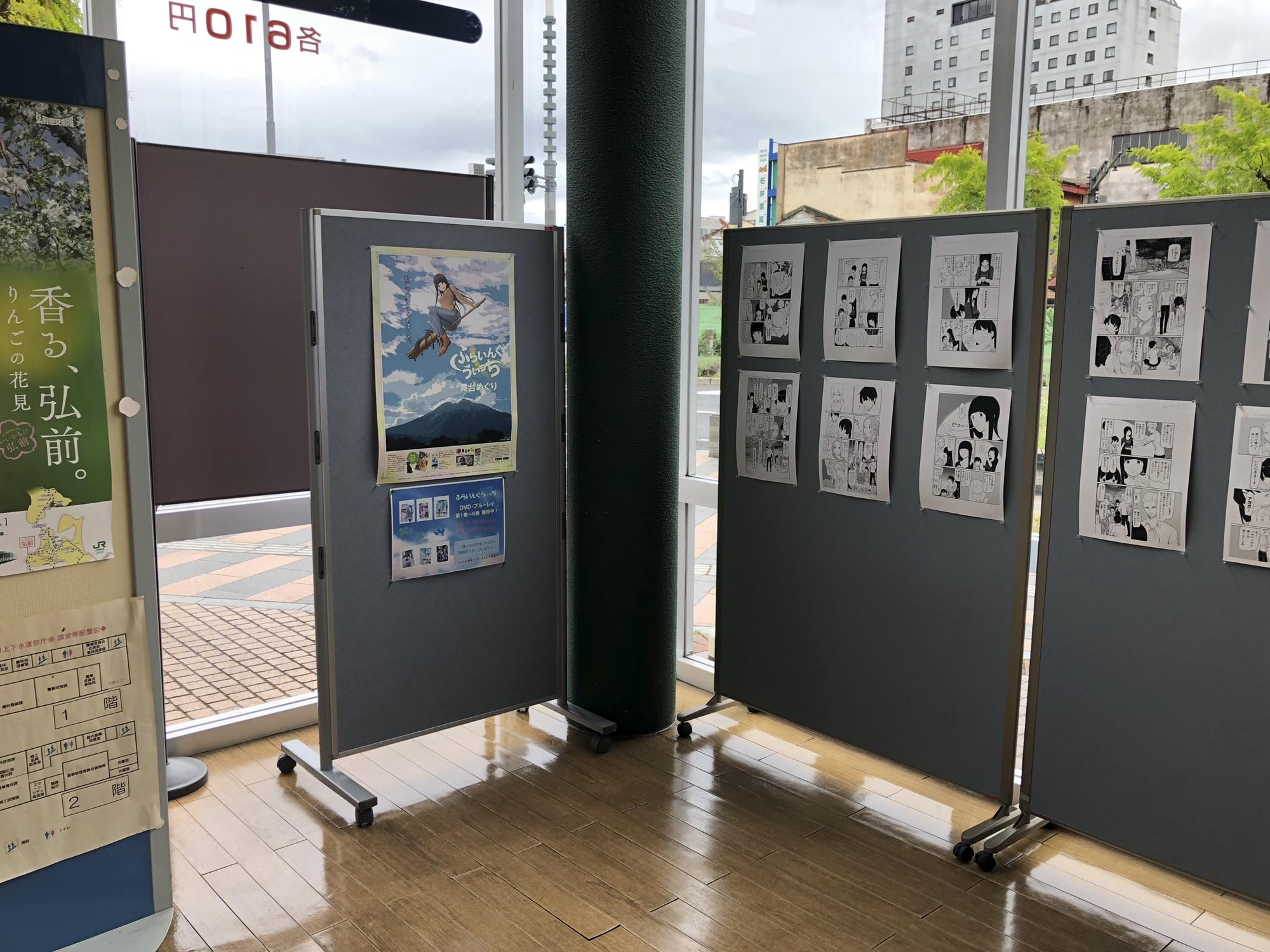 f:id:mitatowa:20181005183236j:plain