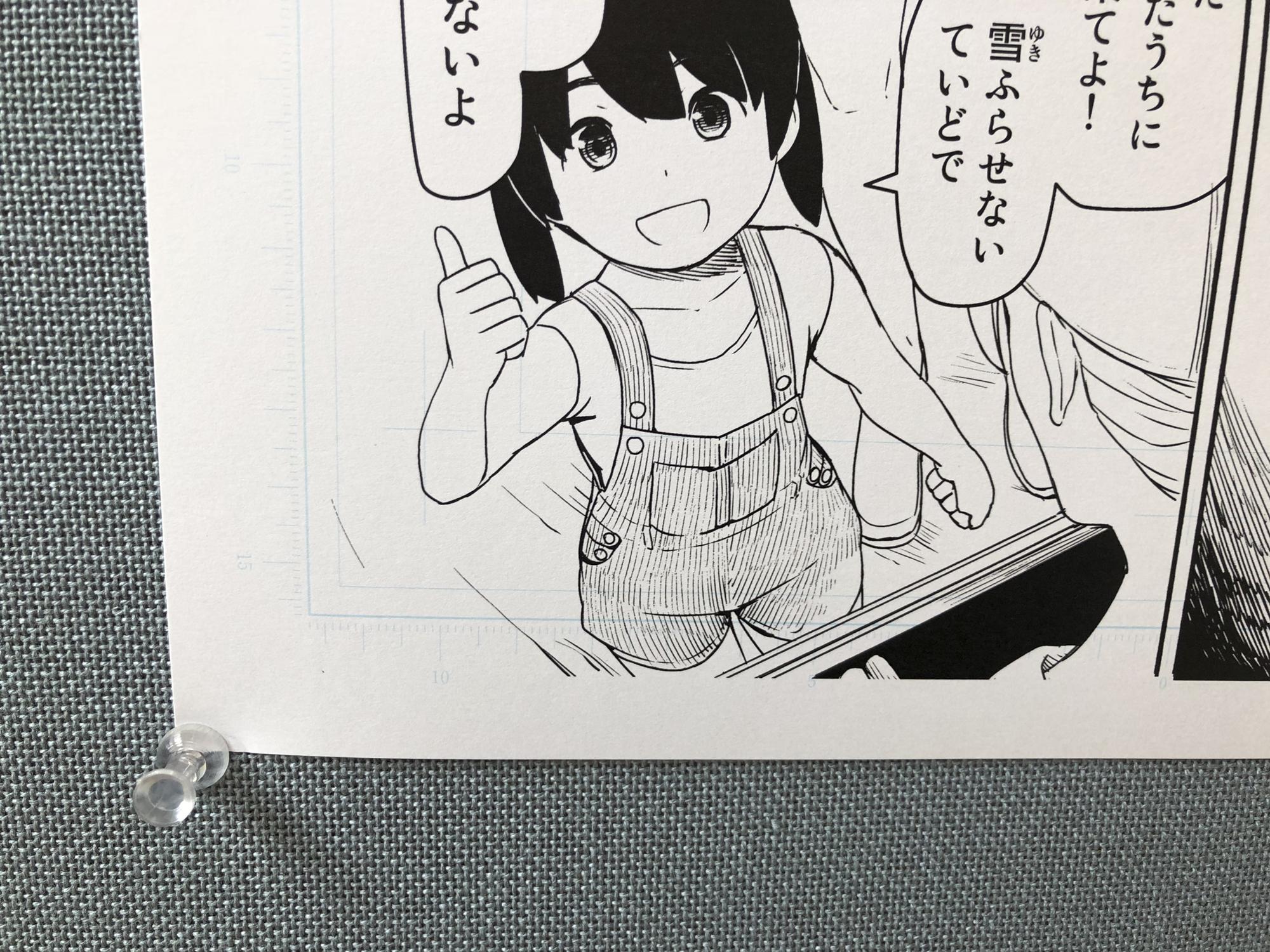 f:id:mitatowa:20181005183332j:plain