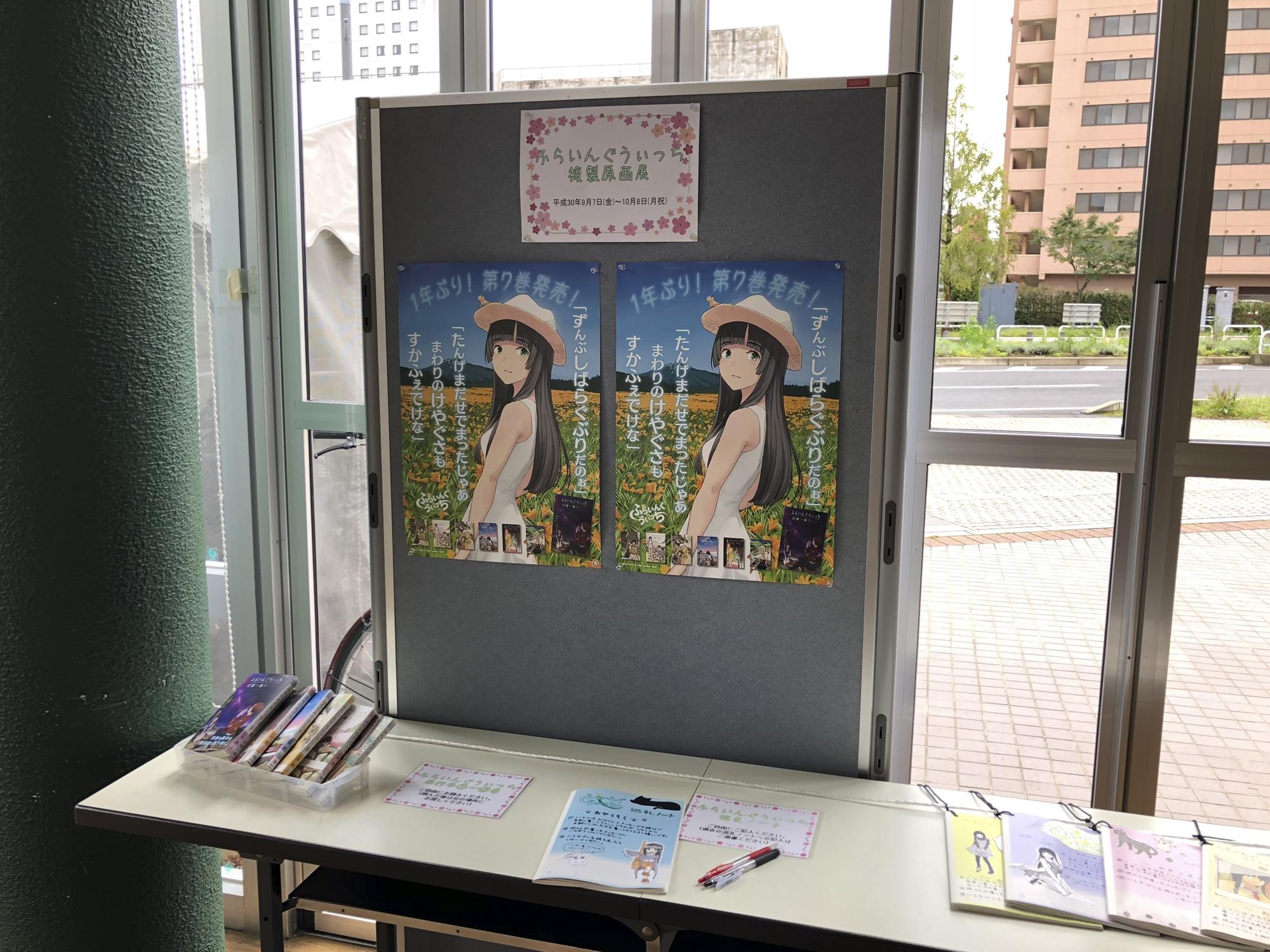 f:id:mitatowa:20181005183338j:plain