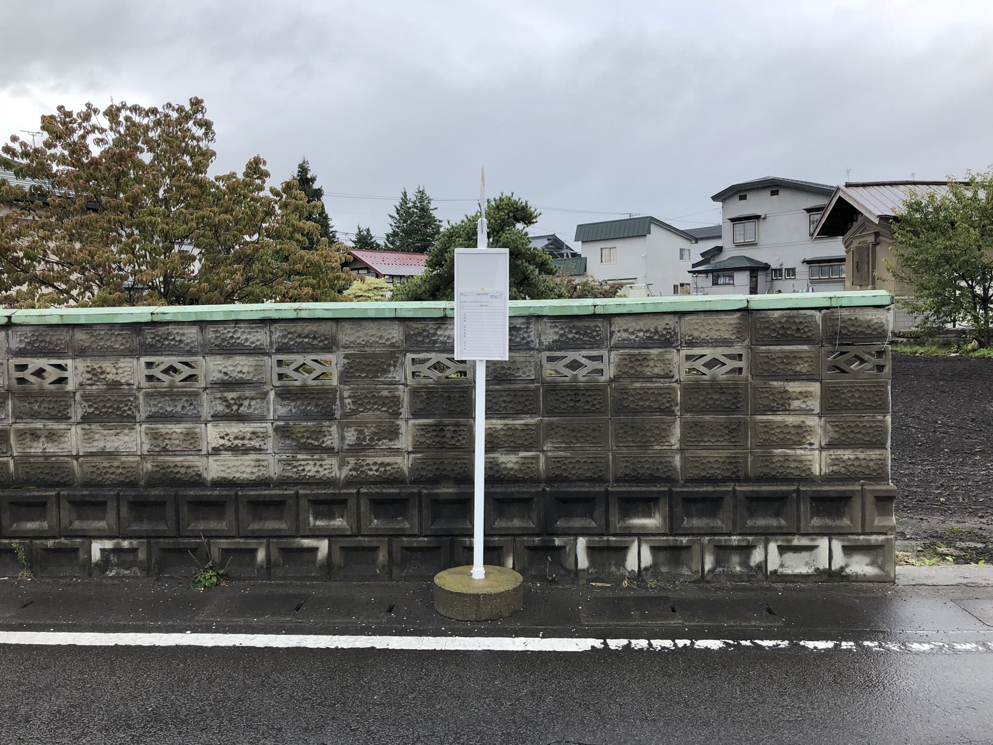 f:id:mitatowa:20181005183655j:plain