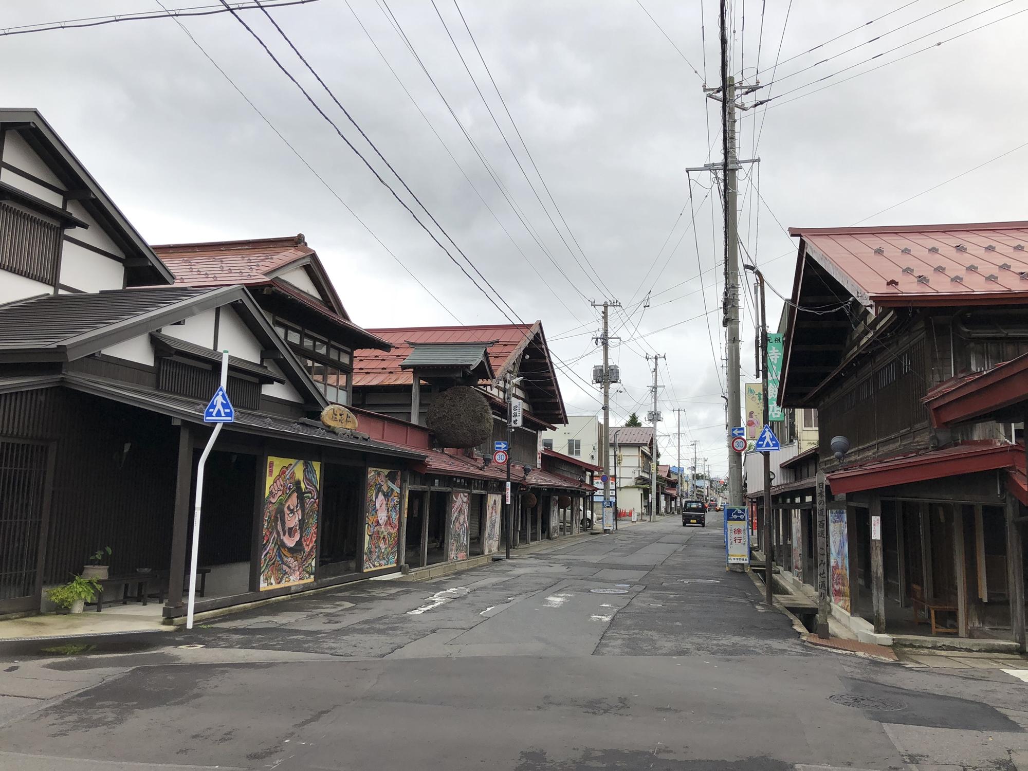 f:id:mitatowa:20181005183747j:plain