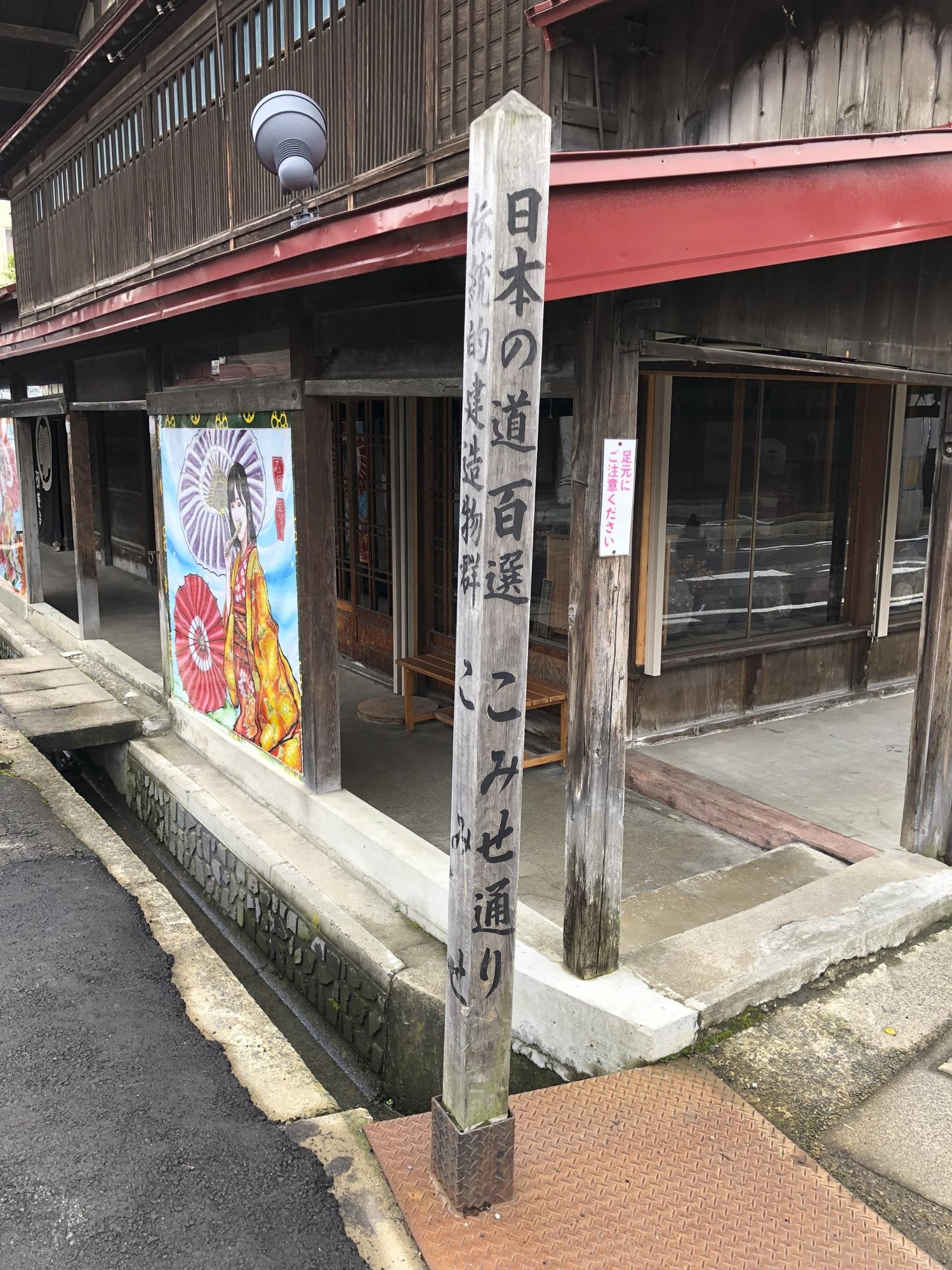 f:id:mitatowa:20181005183834j:plain
